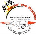 Racin' the Station duathlon is September 24, 2016, at the NASA Marshall Space Flight Center, Huntsville, Alabama.