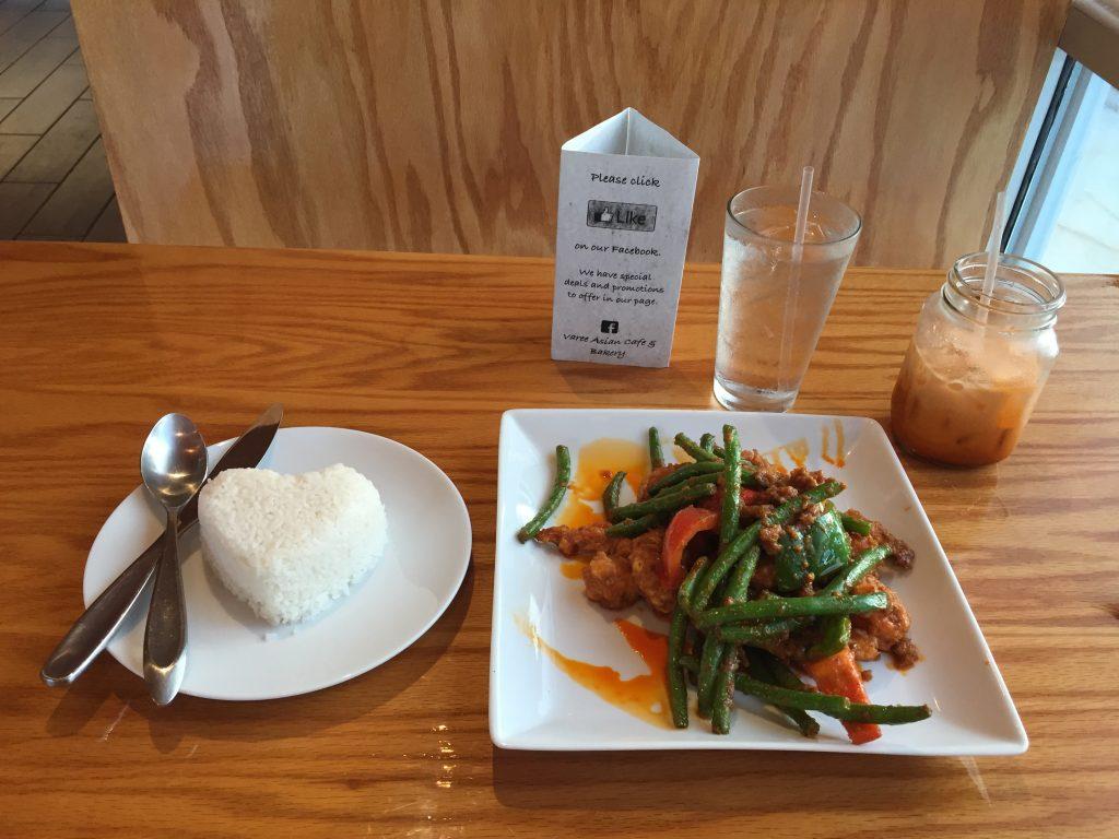 Varee Restaurant Wilson Nc