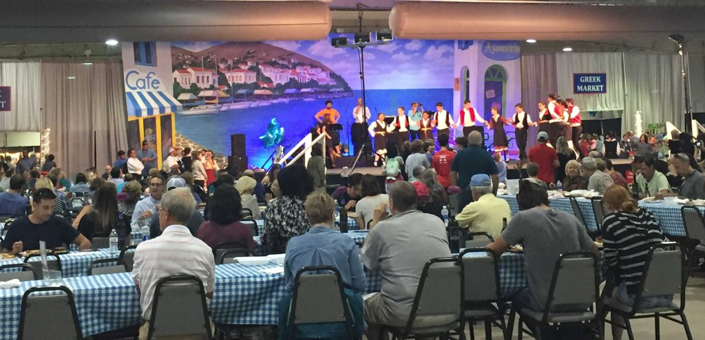 Dancers at the Raleigh Greek Festival, held September 8-10, 2017 in the Jim Graham Building, NC State Fairgrounds, Raleigh NC. Photo: Kay Whatley