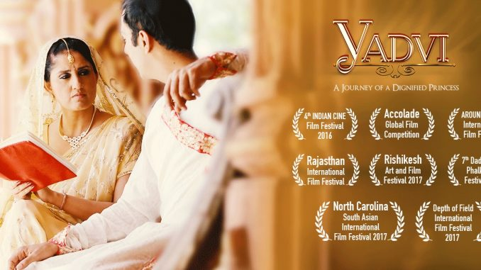 Yadvi - A Journey Of A Dignified Princess poster