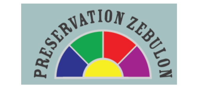 Preservation Zebulon logo